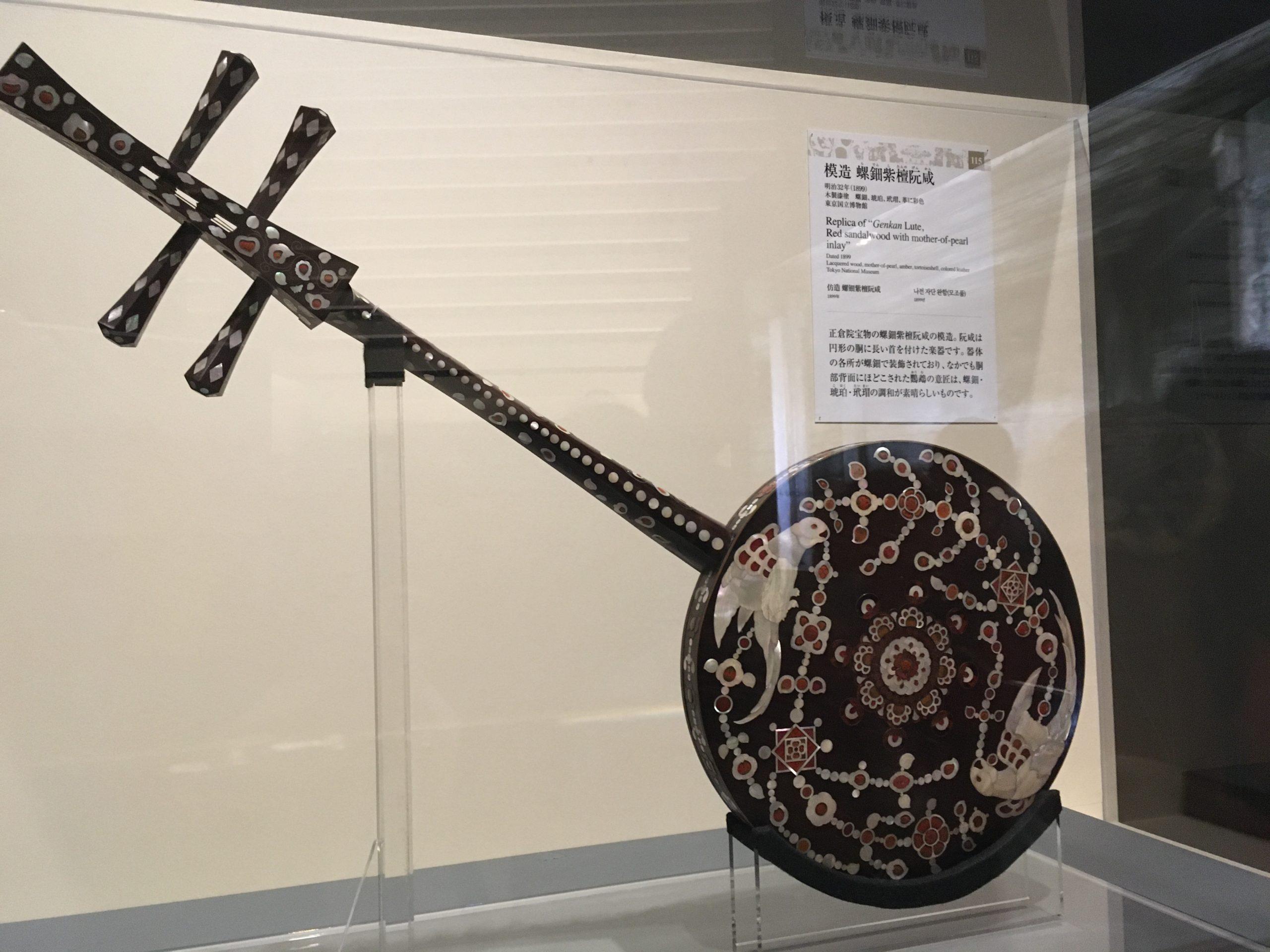 東京国立博物館 正倉院展