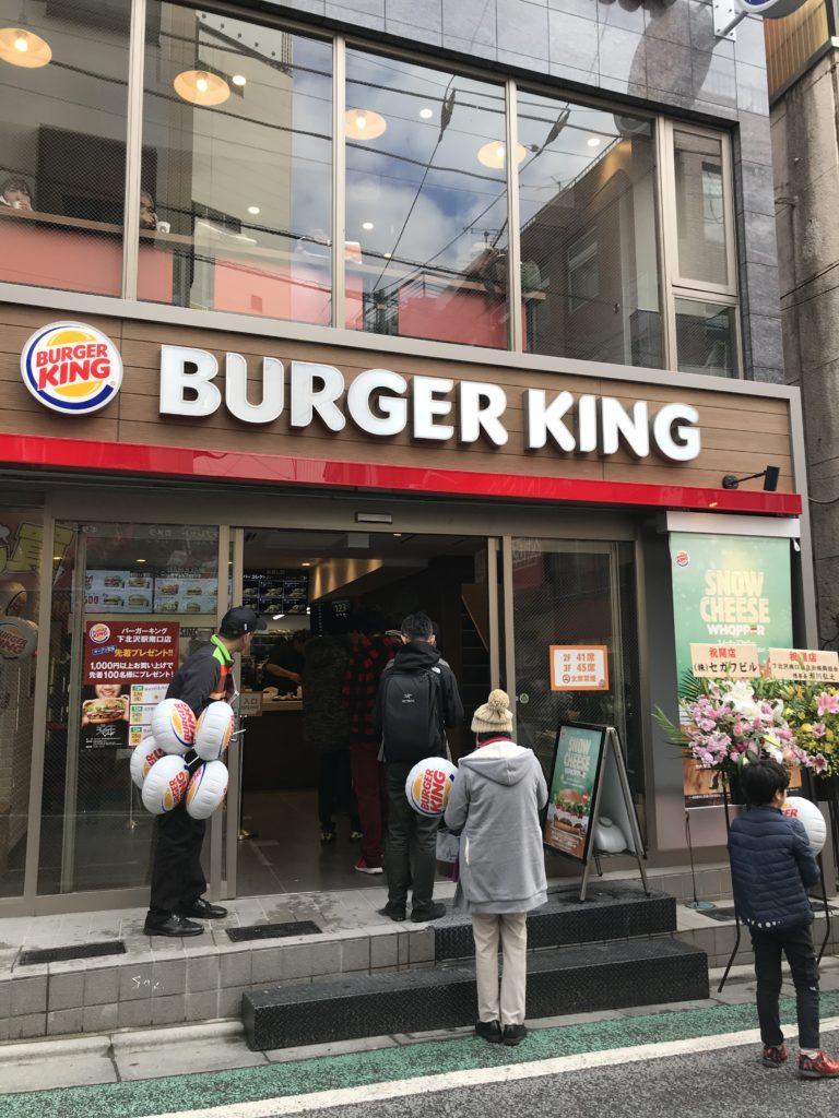 東京 下北沢にバーガーキング開店!